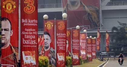 Banner MU