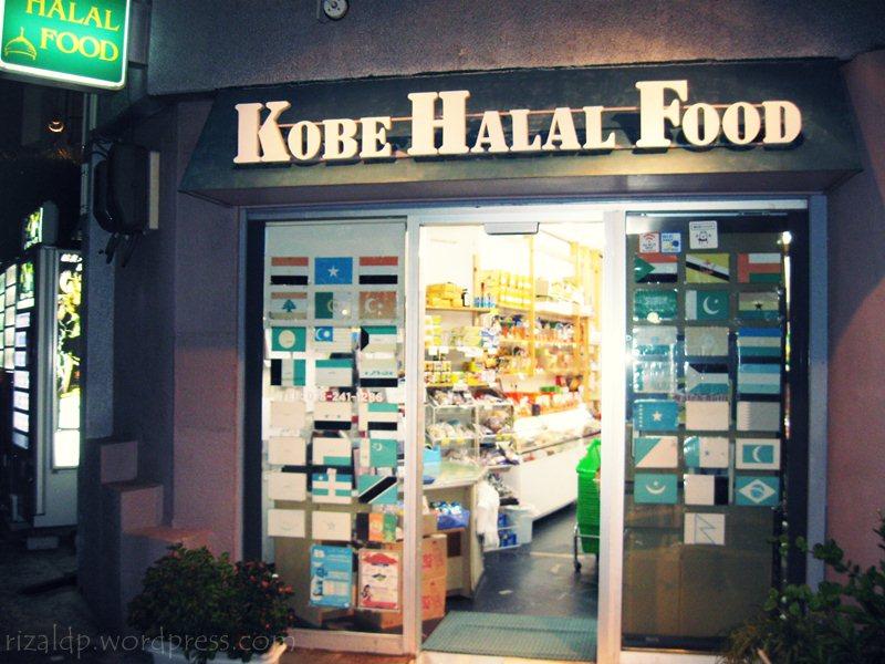 Berikut Ini Daftar Makanan Halal di Tokyo Jepang