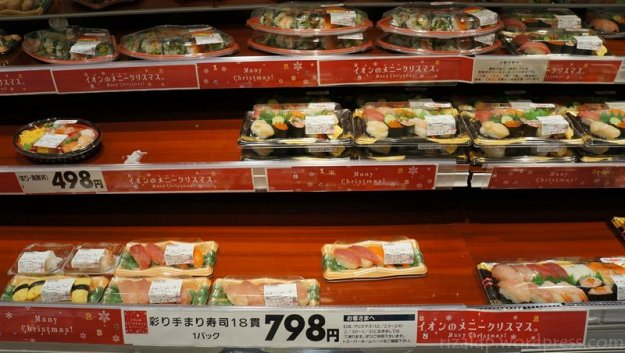Orang Jepang ikut latah merayakan Natal. Many Christmas?!