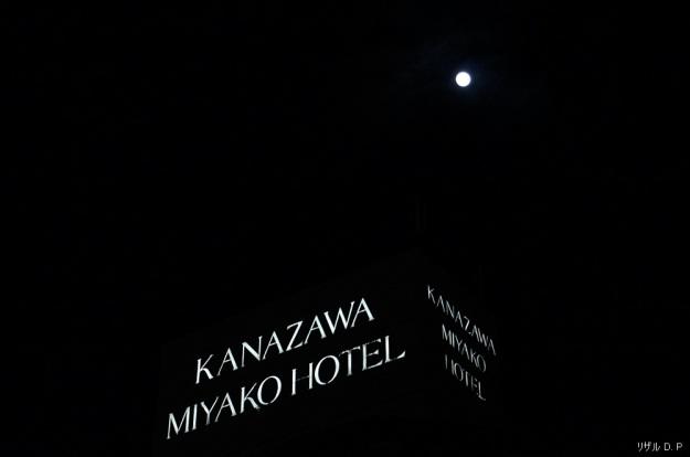 Catatan purnama ke-10 di bawah langit Kanazawa, Jepang
